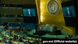 U.N. General Assembly in session - File photo