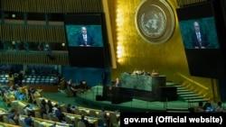 Генеральная Ассамблея ООН (архивное фото).