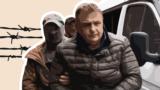 Задержание Владислава Есипенко. Коллаж