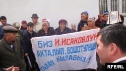Алайдагы митинг, 2010-жылдын 17-марты, Гүлчө айылы.
