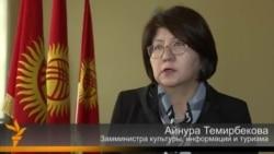 Об особом статусе российских телеканалов