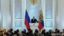 Պուտինը հայտարարեց Ռուսաստանի տնտեսության ազատականացման մասին