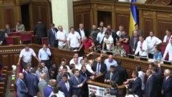 Стосунки Радикальної партії України та правлячої коаліції