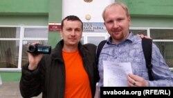 Яўген Меркіс (справа) і Максім Філіповіч