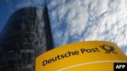 Германи -- Deutsche Post-ан штаб-хIусам, Бонн, Дечк25, 2012.