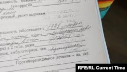 Медицинская карта одного из зараженных сибирской язвой в Свердловске в 1979 году