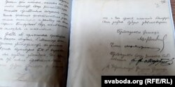 Дакумэнт датаваны 6 траўня 1918 году