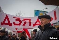 Намесьнік старшыні КХП БНФ Юрась Беленькі