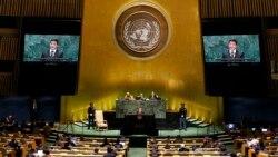 Крым на повестке дня Генассамблеи ООН | Доброе утро, Крым