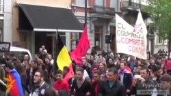 Բողոքի ցույցեր՝ աշխարհի տարբեր երկրներում