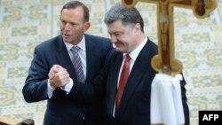 Украин президенти Порошенко жана Австралиянын премьер-министри Тони Эбботт.