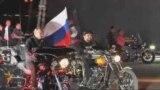 """Мотоциклдің """"құлағында ойнайтын"""" Путин"""