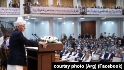 Afghan President Mohammad Ashraf Ghani addressing the Loya Jirga on August 7.