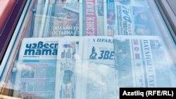Татарстан газетлары сатуда