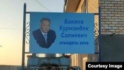 Фото из Интернета.