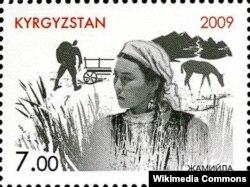 Почта маркасы. 2009-жыл.