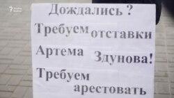 Казанда Татфондбанк тирәсендәге хәлгә протест чарасы