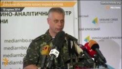 Бойовики обстріляли колону мирних жителів – РНБО