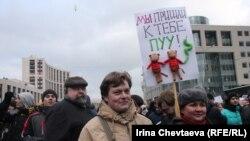 Митинг за честные выборы на проспекте Академика Сахарова. Москва, 24 декабря 2011 года.