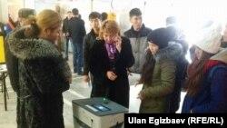 Город Ош. избирательный участок №5329