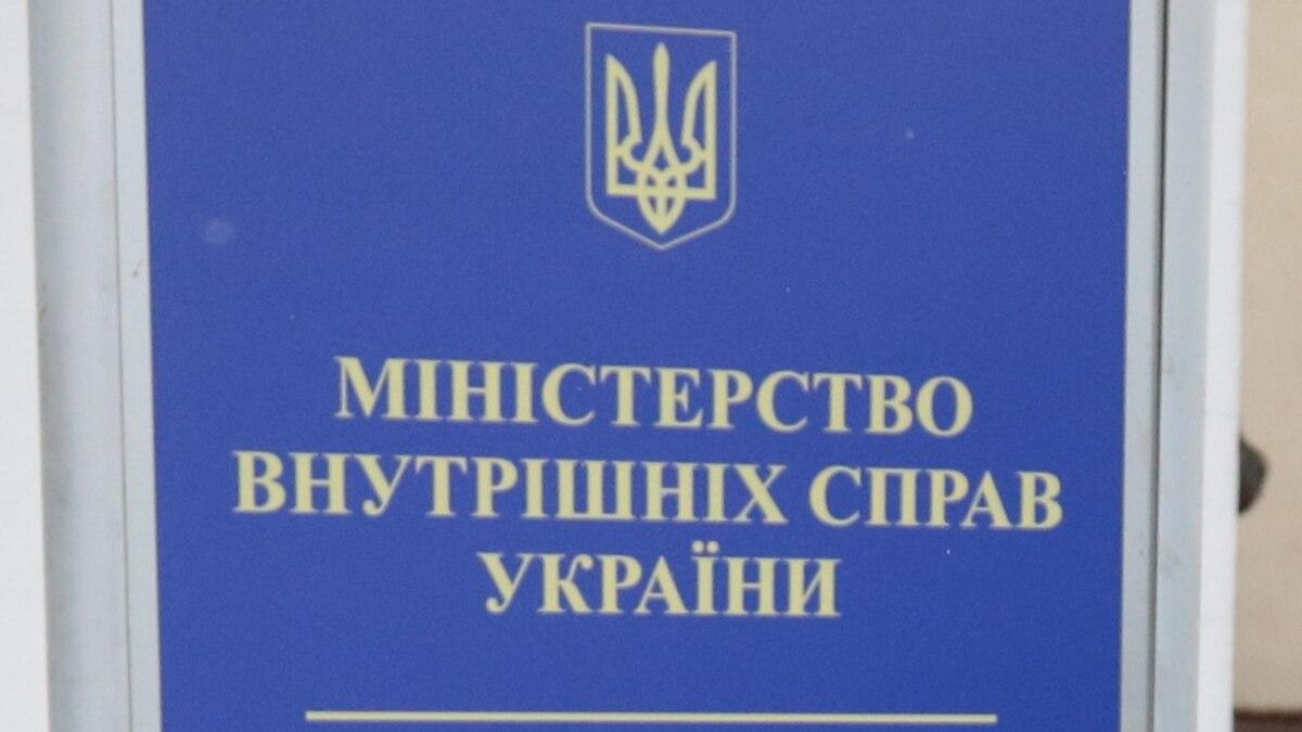 В МВД подтвердили гибель народного депутата Валерия Давыденко
