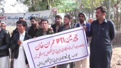 Pakistani Health Workers Protest Over Unpaid Wages