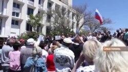 Сезон протестів в Криму | Крим.Реалії ТБ (відео)