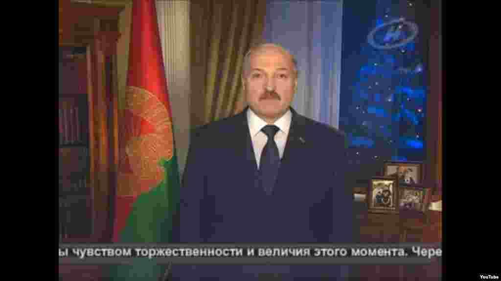 Выступ Лукашэнкі ў 2013 годзе