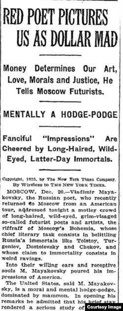 «Красный поэт изображает нас помешанными на долларах». New York Times, 21 декабря 1925