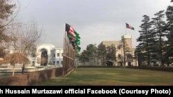 ارگ ریاست جمهور افغانستان