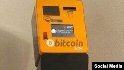 Aparati i Bitcoin në Kosovë