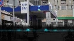 ნათია ახალაშვილი ქავთარაძის ბაზრობისა და მის მიმდებარე ტერიტორიაზე ავტოგასამართი სადგურების შესახებ