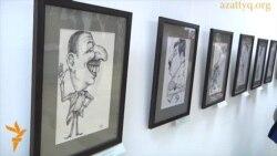 Карикатурашының көрмесі