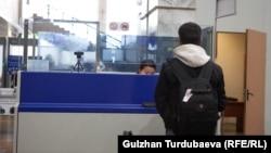 Аэропорт «Манас». Иллюстративное фото.