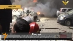 Бейрутда машинага ўрнатилган бомба портлади
