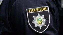 В Киеве отменили ГАИ