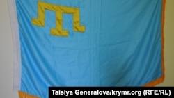 Крымско-татарский флаг.