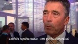 «Мы должны усилить поддержу Украины» – Расмуссен (видео)