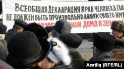 Митинг крымских татар в Международный день прав человека