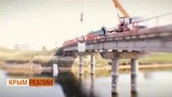 За что перекрыли воду Крыму? | Крым.Реалии ТВ (видео)