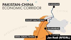 د چین- پاکستان اقتصادي راهداري لارنقشه