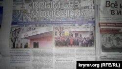 Статья в газете «Крымский телеграфъ»