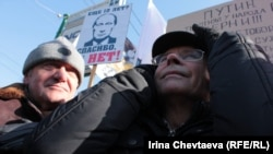 Postizborni protesti protiv Putina, Moskva, 10. mart 2012.