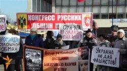 У Сімферополі російські націоналісти спалили прапор ЄС