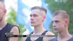 Російські екстремісти ховаються від тюрми на окупованій частині Донбасу (відео)
