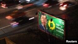 Передвиборча реклама Партії «Зелених» 2012 року; тоді її очолював Денис Москаль