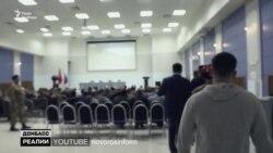 Підтримка Путіна бойовиками Донбасу