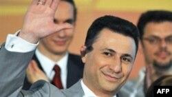 """""""Ајде сите да се обединиме"""" беа зборовите на премиерот Никола Груевски во обраќањето на прославата по повод Денот на независноста."""