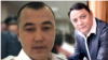 RFE/RL Calls For Accountability After Allegations Of Threats Against Kyrgyz Journalist