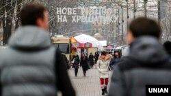 Напередодні відзначення Різдва в Києві (архівне фото)